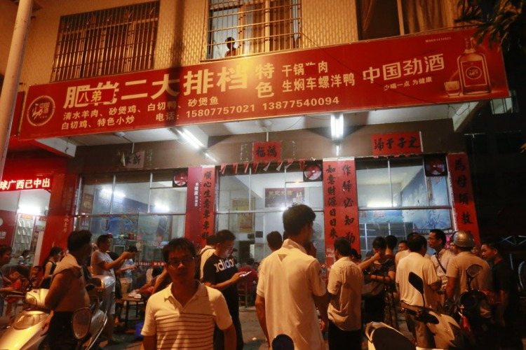 Diners waiting for a seat at one of Yulin's dog meat restaurants. Photo credit: Humane Society International.